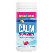 Calm Gummies