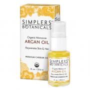 Argan Organic Carrier Oil